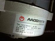 意大利AACO鼓风机瀚森威机床设备厂