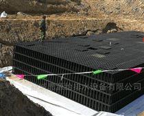 定制雨水收集系统设备地埋式一体化