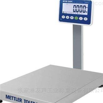 SCS-2T磅秤江陰電子磅