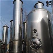 供应二手废水结晶蒸发器