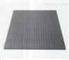 铝制光学面包平板