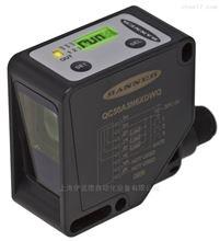 QC50美国邦纳BANNER真彩传感器