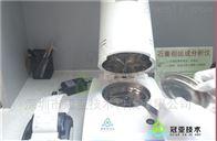 塑料水分含量国际标准/应用范围