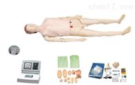 KAC/CPR480BCPR护理急救训练模拟人
