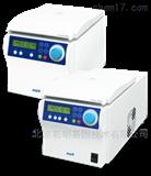 艺思高/ESCO Versati™ 台式微量离心机