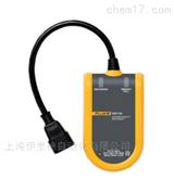 Fluke VR1710美国FLUK福禄克Fluke单相电压记录仪