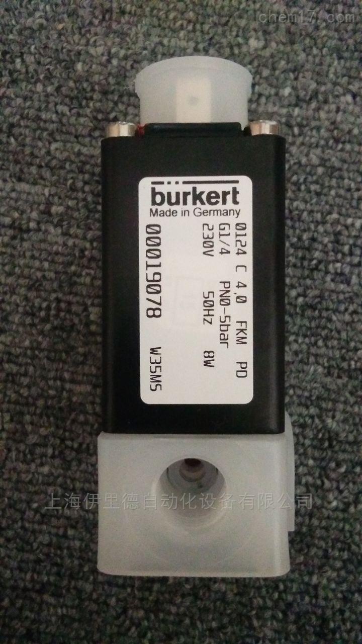 burkert宝德直动式二位二通升降式衔铁阀