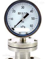 膜盒压力表参数