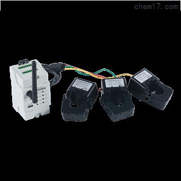 ADW400-D36-2S菲姬app安装汙染設施用電監控儀表