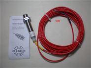 CUMSA 电缆固定块