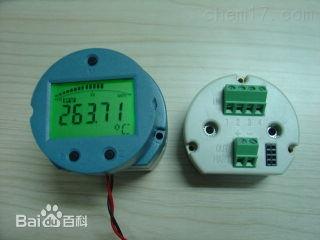 温度变送器参数