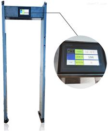 LB-104 门式红外体温检测仪