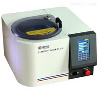 MV-300SVII高粘度树脂胶搅拌脱泡机