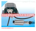 UCA586超声波状态报警系统.超声轴承监控器
