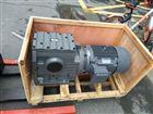 S97-127.68-4KW-M1S系列斜齿轮-涡轮蜗杆减速电机
