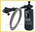 COBRA 微型喷雾式洗消器