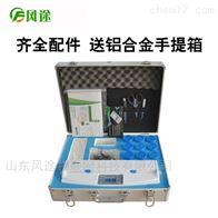 FT-NS12家庭用农药残留检测仪