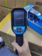 手持式热成像仪现货企业复工体温快速检测