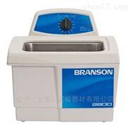 Branson M2800超声波清洗机