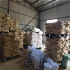 齐全每日关注-浩北环保型抑尘剂新品研发