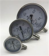 不锈钢压力表Y-101B 上海自动化仪表四厂