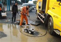 排水管道CCTV检测