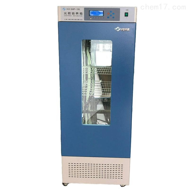 GHP-350光照培养箱