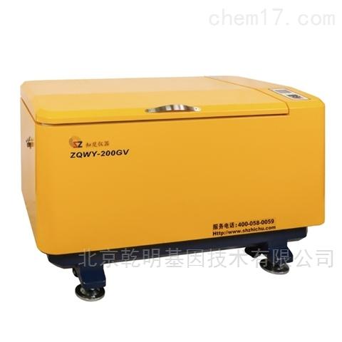上海知楚卧式光照振荡培养箱摇床ZQWY-200GV