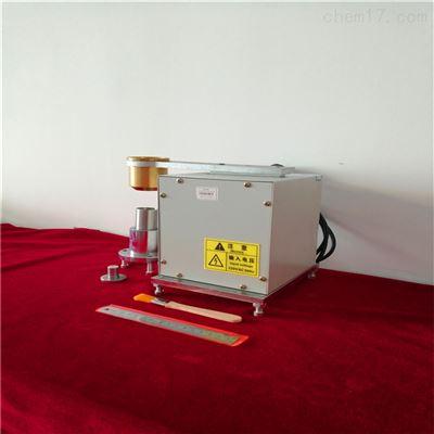 粉体震动下料测量密度仪技术参数