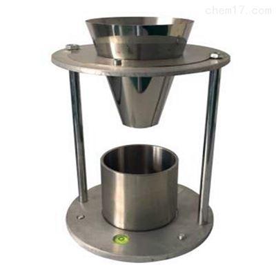 活性剂表观密度测定仪供应商