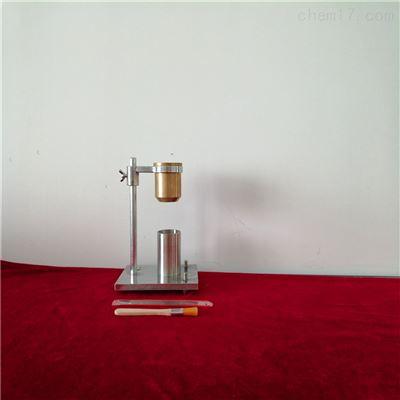 粉末流动性测定仪的计量方法