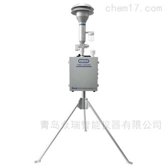 环境粉尘连续监测仪