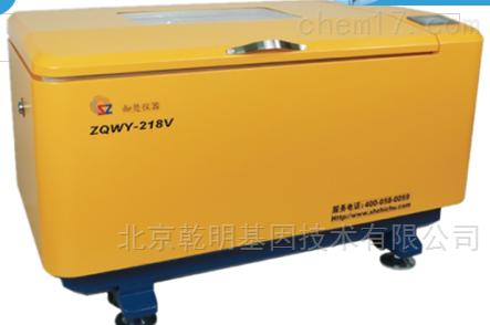 知楚卧式大容量全温振荡培养箱ZQWY-218V