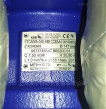 德国KSB水泵上海一级代理