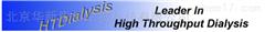 1101Htdialysis- Dialysis Membrane Strips