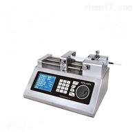 SPLab01-10微量注射泵