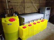 广州医院隔离病房废水处理设备