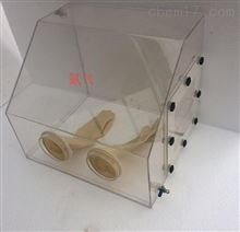 SP-ZKSTX-YJBL有机玻璃无菌真空手套箱