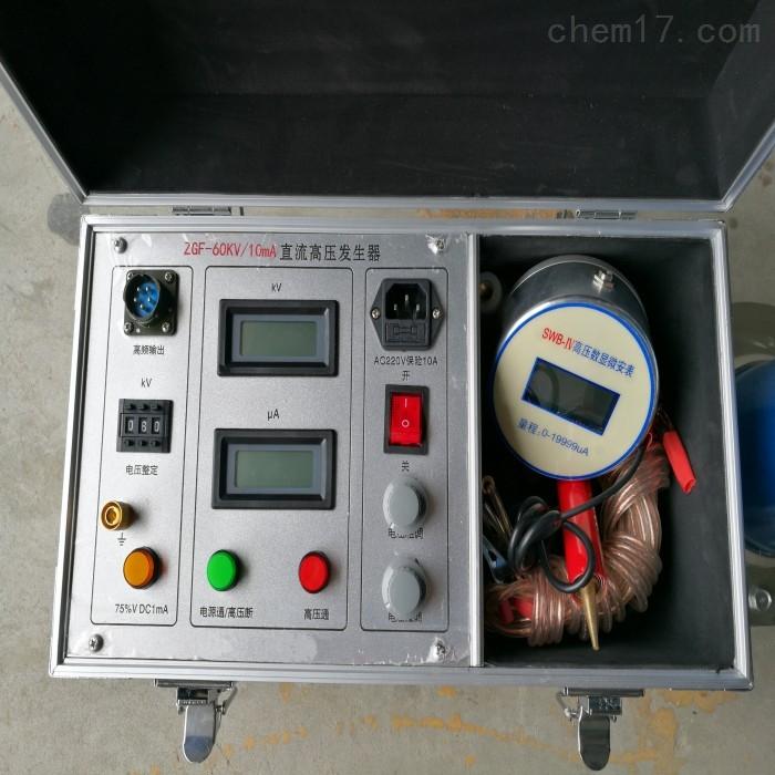 直流高压发生器,试验变压器