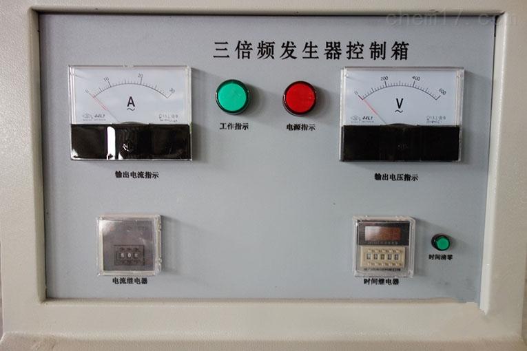 三倍频试验变压器装置厂家供应