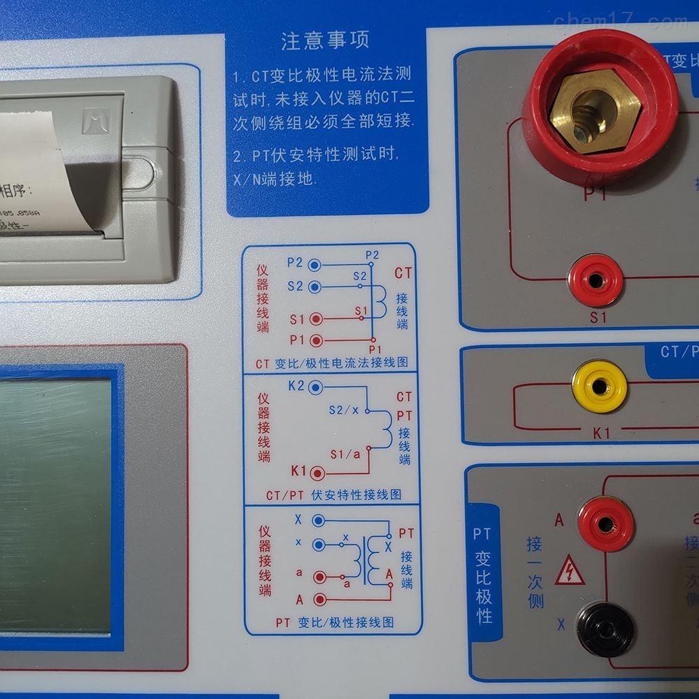 互感器特性综合测试仪六路同测