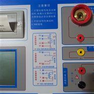 全自动全功能互感器综合测试仪