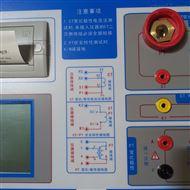 三路同测互感器特性综合测试仪