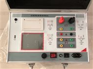 全自动(智能)互感器综合测试仪
