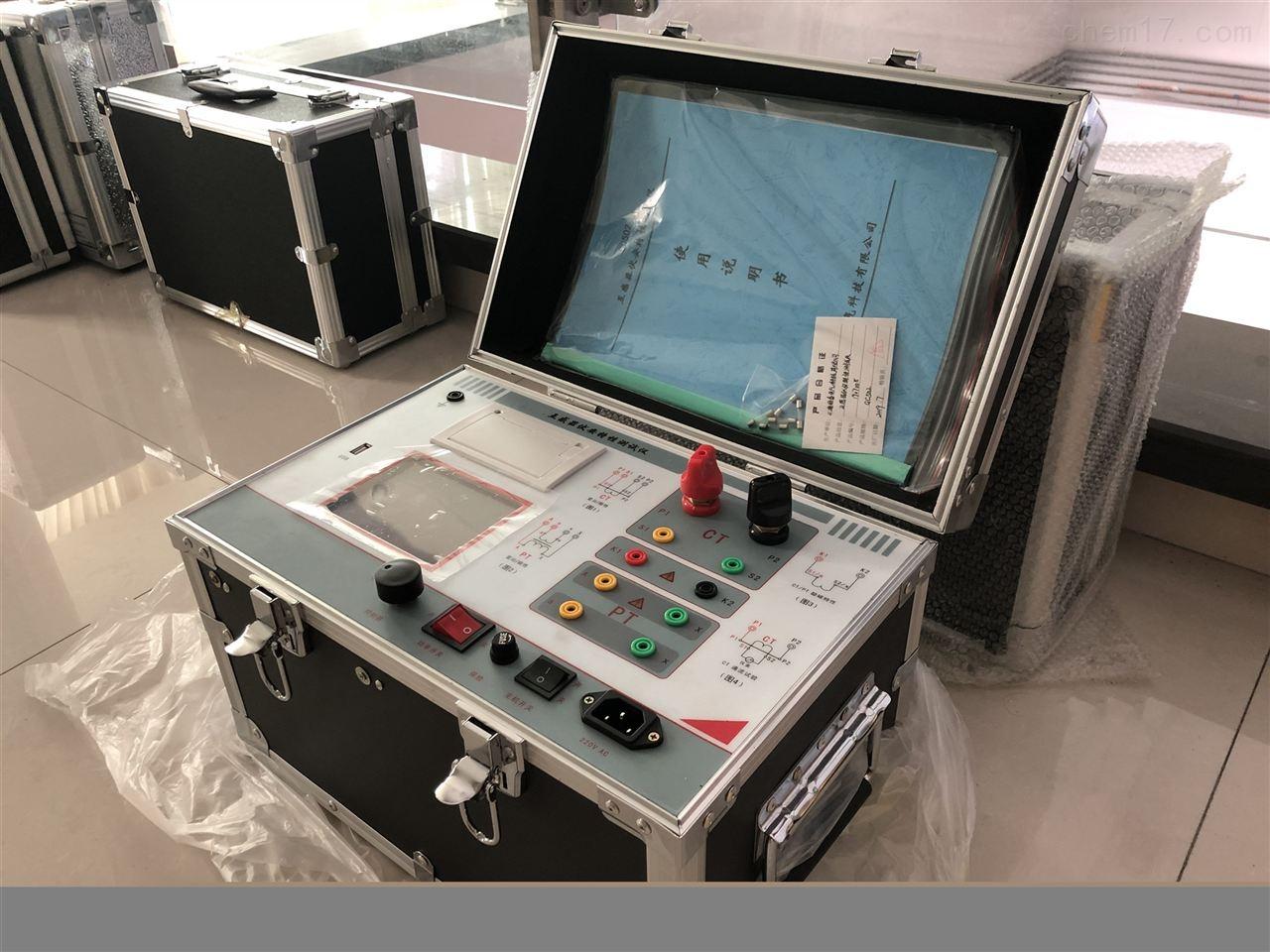 高品质全自动互感器综合测试仪