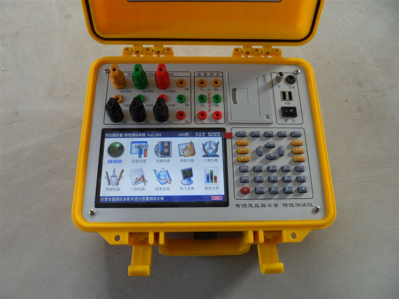 扬州生产变压器容量特性测试仪