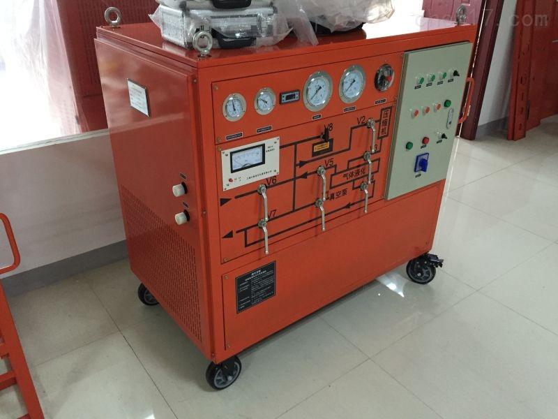 SF6气体回收装置电力承修