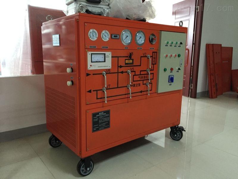 六氟化硫气体回收装置厂家价格