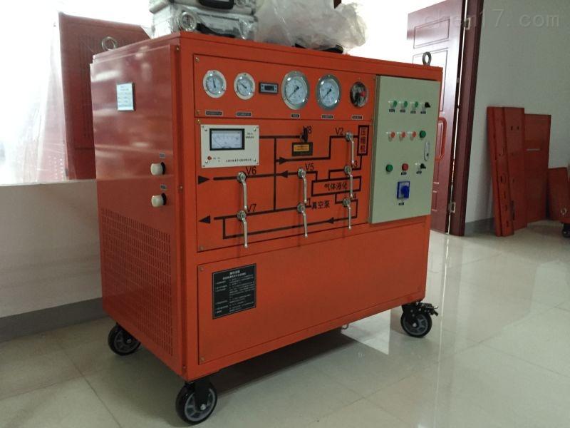 全自动SF6气体回收充放装置六氟化硫