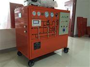 气体回收 SF6气体抽真空 一体机